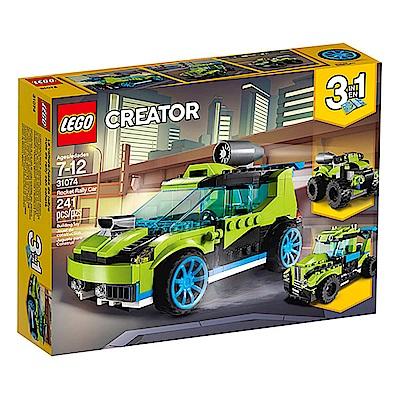 LEGO樂高 3合1創作系列 31074 火箭拉力車
