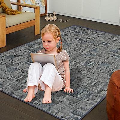 范登伯格 - 朝暘 進口地毯-渲染 - 深灰 (小款-100 x 150cm)