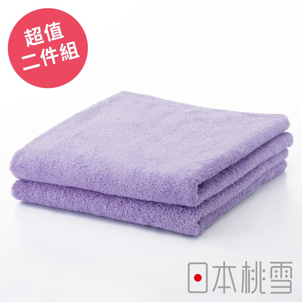 日本桃雪居家毛巾超值兩件組(紫色)