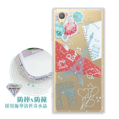 浪漫彩繪 SONY Xperia XA1 Plus 水鑽空壓氣墊手機殼(巴黎鐵塔...