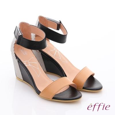 effie摩登美型 真皮條紋配色繫踝高跟楔型涼鞋 卡其