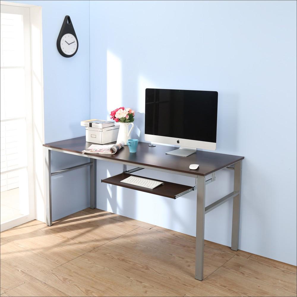 BuyJM低甲醛防潑水160公分單鍵盤穩重型工作桌-DIY