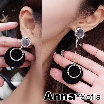 AnnaSofia 絨毛圓璇圈 不對稱925銀針耳針耳環(黑灰系)