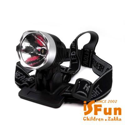 iSFun 戶外運動 防水爬山夜釣自行車頭燈