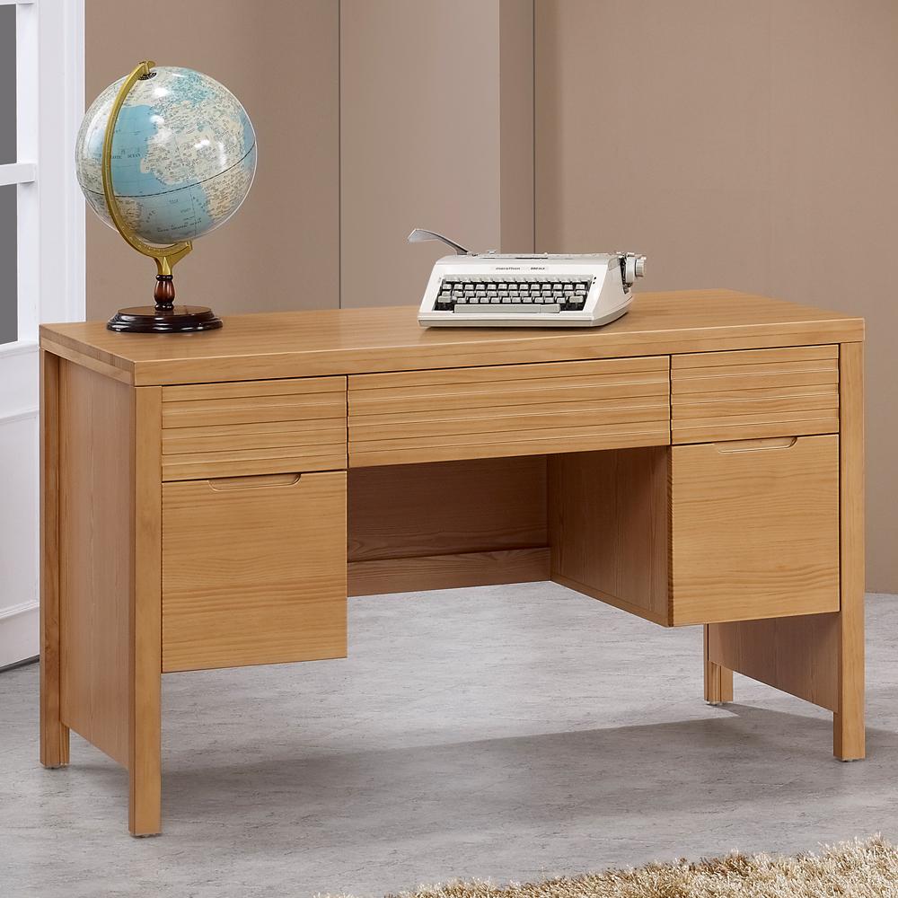 Homelike 春沐4.2尺書桌