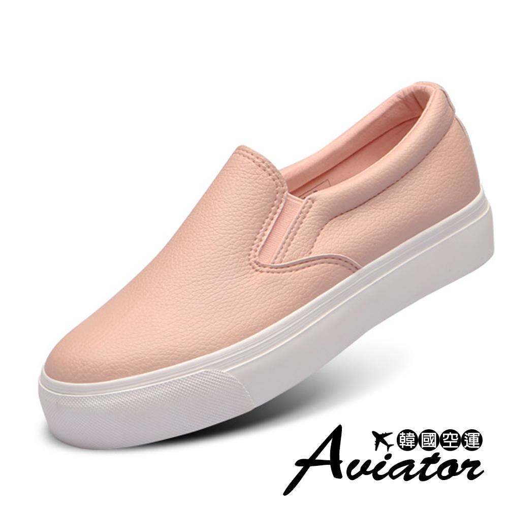 Aviator*韓國空運-PAPERPLANES優質柔軟皮革素色厚底懶人鞋-粉
