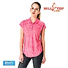 【hilltop山頂鳥】女款吸濕排汗抗UVPOLO衫S14FE6-擬粉色
