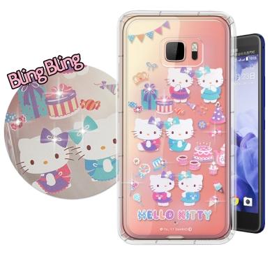 正版凱蒂貓 HTC U Ultra 5.7吋 施華洛世奇 彩鑽氣墊保護殼(派對)