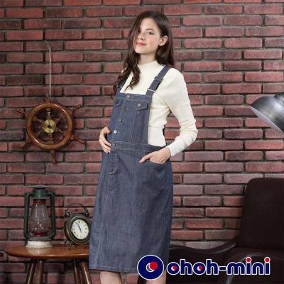 ohoh-mini-孕婦裝-經典丹寧長版孕婦吊帶連身裙-2色