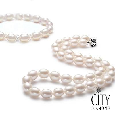 City Diamond引雅 買天然珍珠項鍊贈天然珍珠手鍊-白