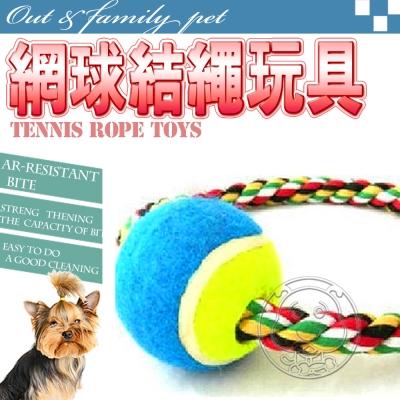 單球綿繩互動玩具‧18cm(顏色隨機出貨)
