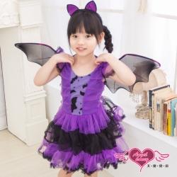 天使霓裳 神秘暗夜蝙蝠 萬聖節童裝系列(紫S~L)