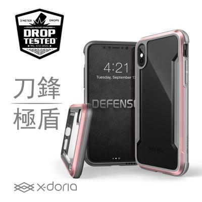 X-Doria Apple iPhone X 刀鋒極盾系列保護殼 - 玫瑰金