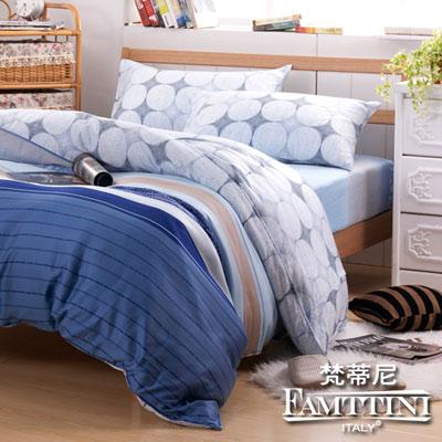 梵蒂尼Famttini-雅緹藍羽 雙人頂級純正天絲萊賽爾兩用被床包組