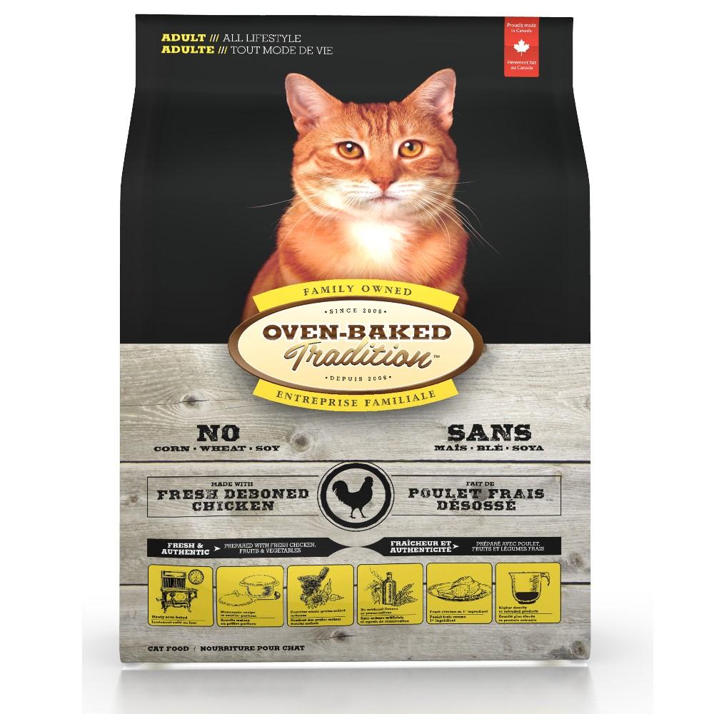 烘焙客Oven-Baked 成貓 雞肉配方 5磅