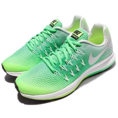 Nike Zoom Pegasus 33 GS 女鞋