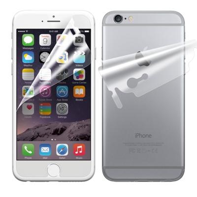 Patchworks iphone 6 /6s  USG 全包覆式保護貼