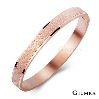 GIUMKA 相約今生 白鋼手環 玫瑰金男款