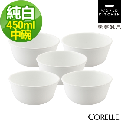 CORELLE康寧-純白5件式餐碗組-501
