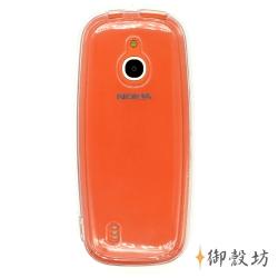 御殼坊 Nokia 3310 纖透保護套(薄.透)-台灣版專用-2入