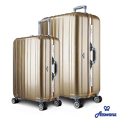 Arowana 勁彩塑鋼25+29吋PC鋁框旅行箱/行李箱 (香檳金)