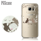 PGS Samsung Galaxy S7 edge 奧地利彩鑽防摔手機殼-午茶貓咪