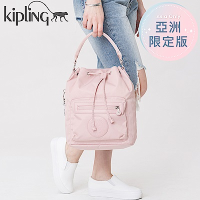 Kipling 手提包 櫻花粉素面-中