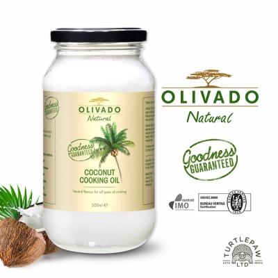 Olivado 紐西蘭原裝進口椰子油<b>1</b>瓶(500毫升)