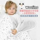 美國 WOOLINO 頂級超大羊毛毯-小星星系列