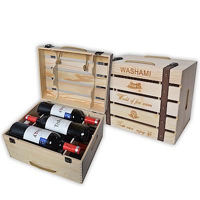 WASHAMl-小工匠萬用松木創意收納箱-紅酒箱
