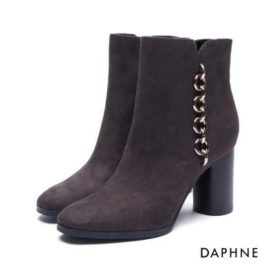 達芙妮DAPHNE 短靴-金屬環鍊絨布粗跟踝靴-咖啡