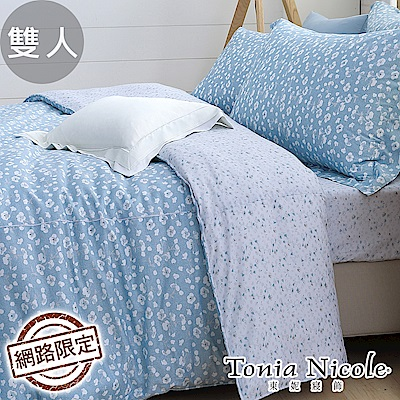 Tonia Nicole東妮寢飾 漾夏湘藍100%精梳棉兩用被床包組(雙人)