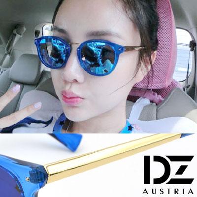 DZ 明星錐光采 抗UV太陽眼鏡 墨鏡(透藍系)