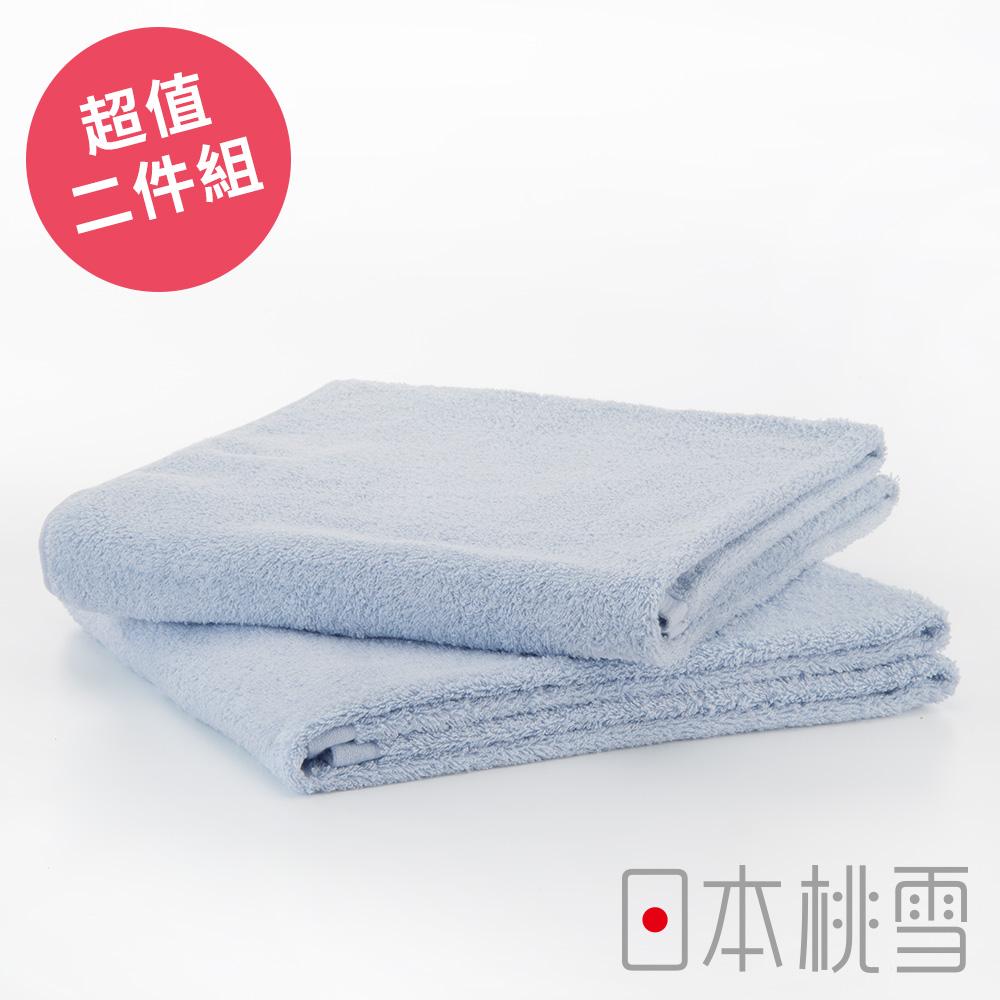 日本桃雪飯店大毛巾超值兩件組(水藍色)