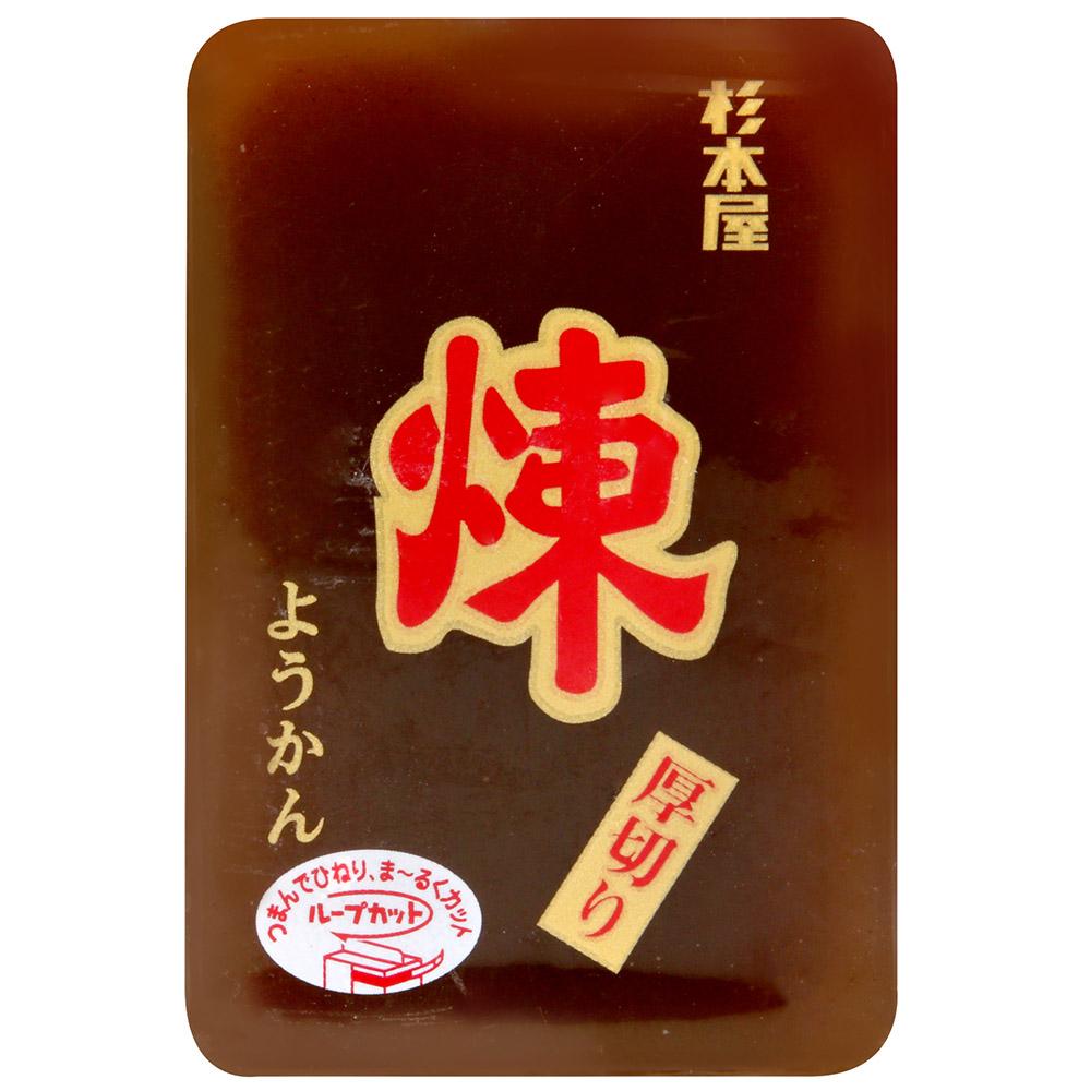 杉本屋 厚切煉羊羹(150g)