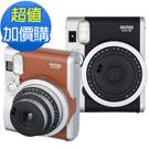 拍立得 FUJIFILM instax mini 90 經典復古相機 (公司貨)