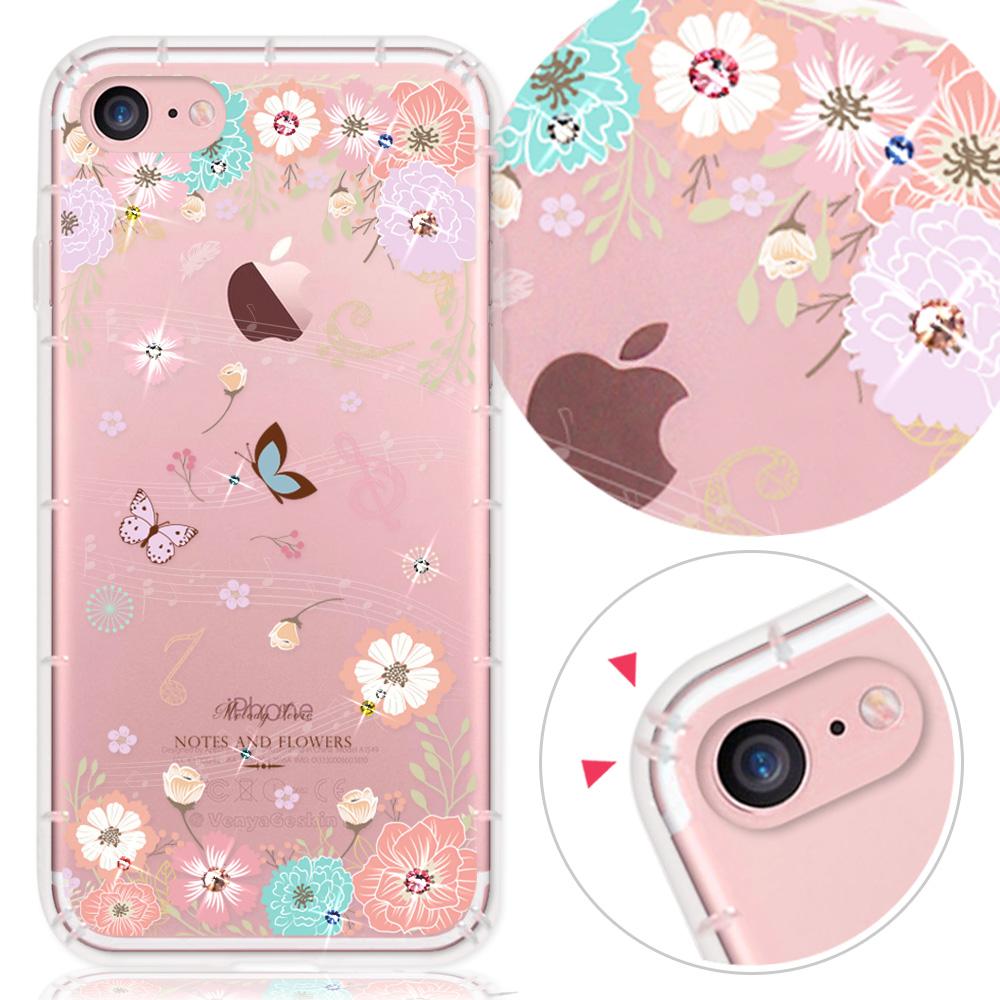 YOURS APPLE IPhone7 4.7吋 奧地利水晶彩繪防摔氣墊手機鑽殼-蝶舞曲