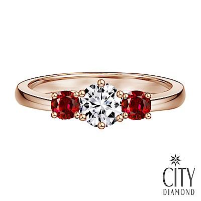 City Diamond引雅 『頌讚進行曲』30分鑽石紅寶石玫瑰金婚戒
