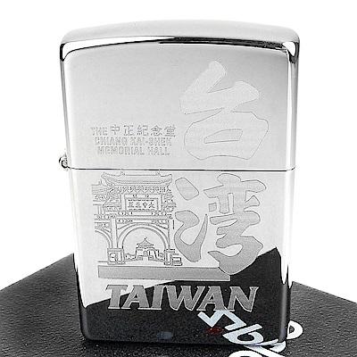 ZIPPO 美系~台灣風景系列-中正紀念堂雷射雕刻打火機