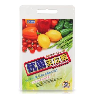 HIKARI日光生活  KM21抗菌砧板(中)-白色