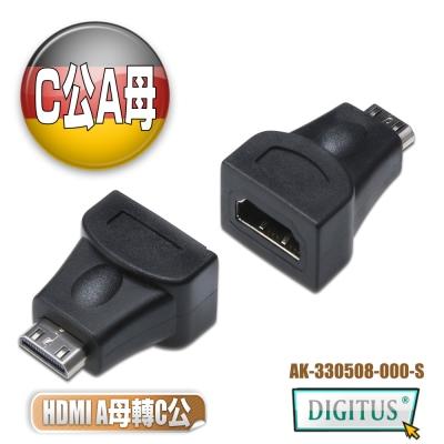 曜兆DIGITUS HDMI A(母)轉miniC(公)互轉接頭(A輸入miniC輸出)