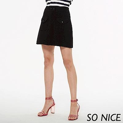 SO NICE俏麗口袋羅馬布短裙
