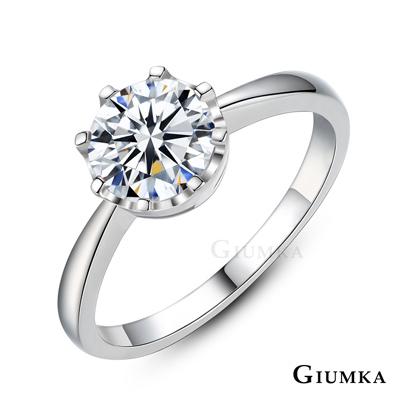 GIUMKA 925純銀戒指 單鑽皇冠造型銀色女戒