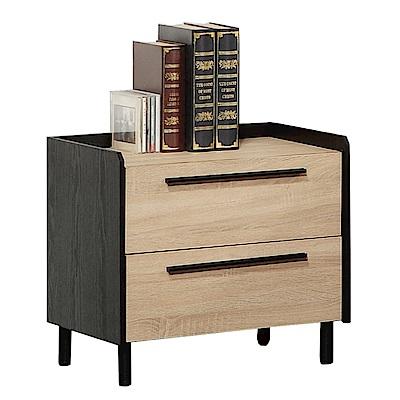 品家居 薇亞1.7尺木紋雙色二抽床頭櫃-50x40x49cm-免組