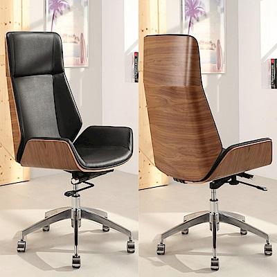 邏爵LOGIS-現代時尚主義主管椅 辦公椅/電腦椅/事務椅