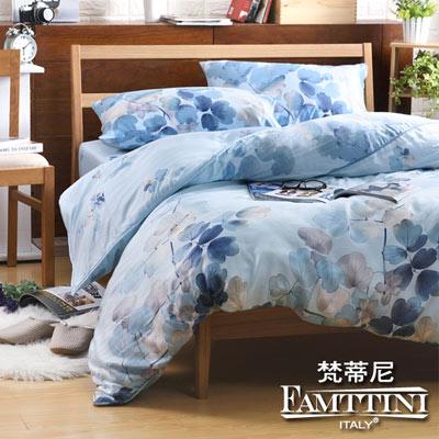 梵蒂尼Famttini-戀香卉影.藍 特大頂級純正天絲萊賽爾兩用被床包組