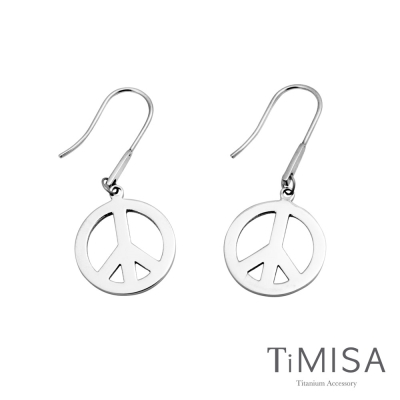 TiMISA 簡約和平 勾式純鈦耳環