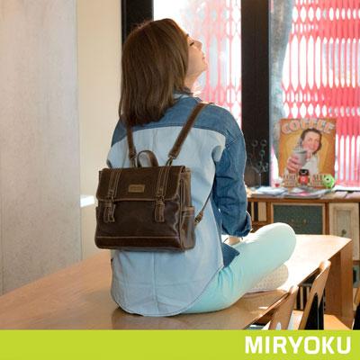 MIRYOKU-經典復古皮革系列 / 活力個性2way包-泥綠