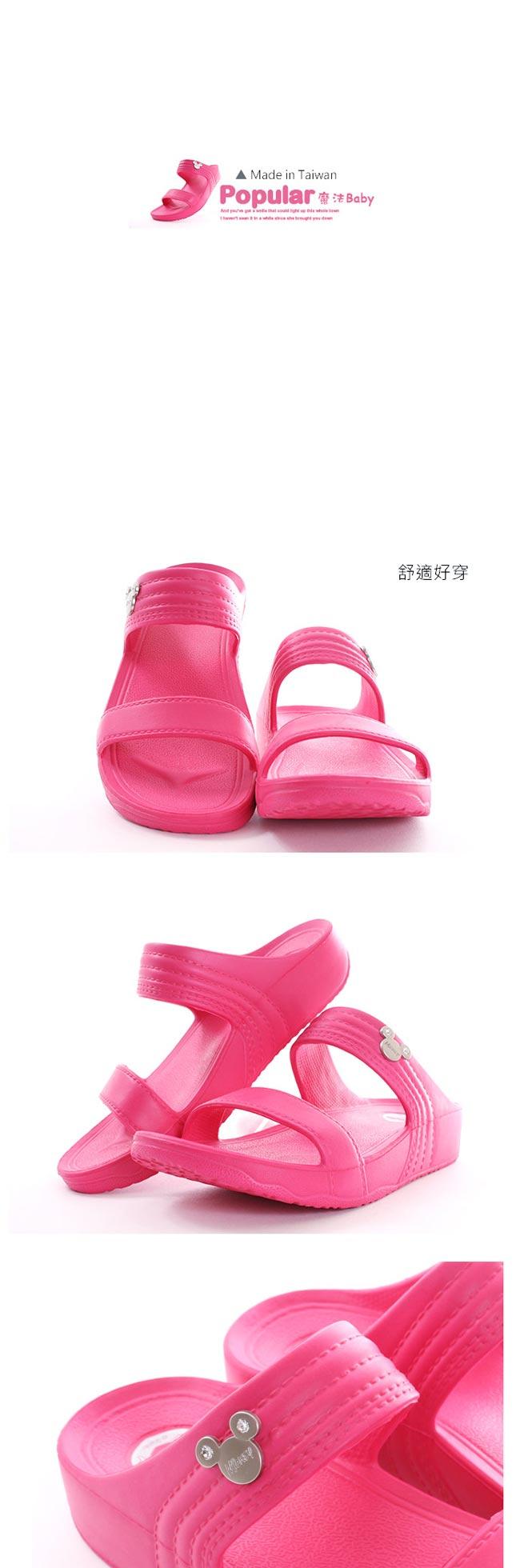 迪士尼米妮時尚休閒拖鞋 紅 sk0451 魔法Baby
