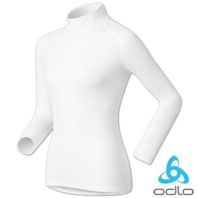 【瑞士 ODLO】warm effect 女高領機能型銀離子保暖上衣.衛生衣/白
